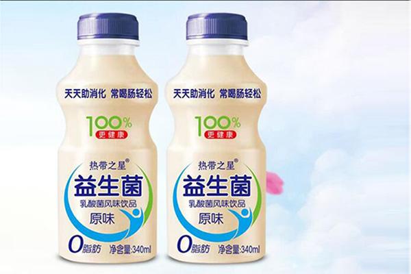 【江苏初然食品有限公司】全体员工祝大家鼠年吉祥,新春吉祥,前程似锦!