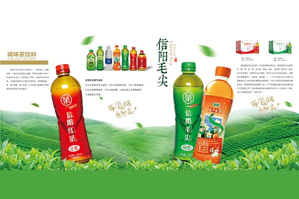 【信阳恒兴茶饮品有限公司】全体员工祝您新春欢乐,万事如意!
