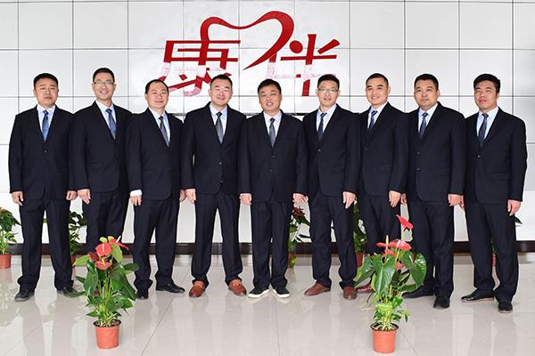 【漯河花花牛乳业有限公司】全体员工恭祝大家鼠年快乐,鸿运开来,事业顺利!