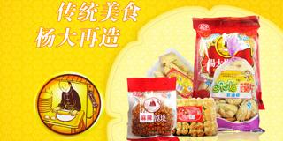 大荔美特食品有限公司