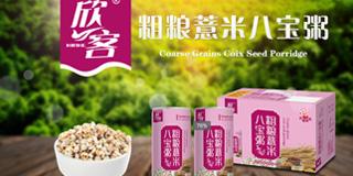 杭州欣客食品有限公司