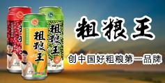 江�K上首生物科技有限公司