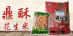 寿光鼎酥食品有限公司