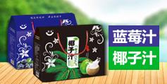 山东青州市天然食品饮料有限公司