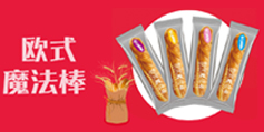 漯河杨老大食品有限公司