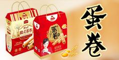枣庄龚老头食品有限公司