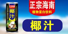 山东茗赫食品科技有限公司
