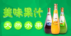 台湾台中实业进出口有限公司
