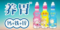上海味臻生物科技有限公司