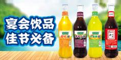 河南省安江凌饮品有限公司