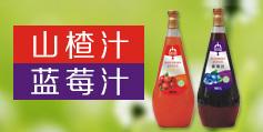 百�q山食品有限公司