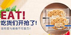 河南麦客多食品有限公司
