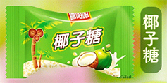 漳州市喜阳阳食品有限公司
