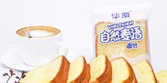 田豆(厦门)食品有限公司