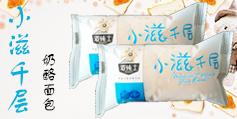山东省欧纯士食品有限公司