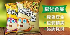 潮州市高达食品有限公司