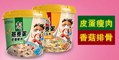 广东麦丹郎食品有限公司