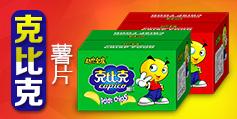 高唐县赵寨子美佳佳食品厂
