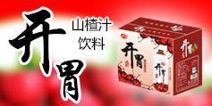 �嬷蒺B元食品有限公司