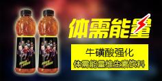 河南友趣饮品有限公司