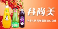 温县乐品坊饮品有限公司