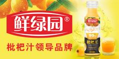 �r�G�@(深圳)果蔬�料有限公司