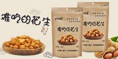舌尖爱(厦门)食品有限公司