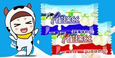内蒙古雀瑞丝食品股份有限公司