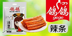 江西省鸽鸽食品有限公司