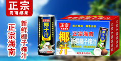 枣庄市康发食品有限公司