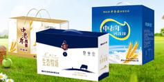 烟台江中食品有限公司