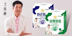 河北锦鑫食品有限公司