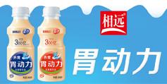菏�墒��佳乳�I有限公司