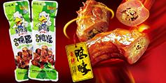 珠海市味滋源食品有限公司