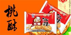 山东万蓉食品有限公司