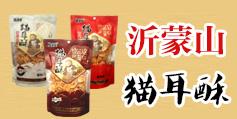 山东香麦食品有限公司