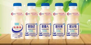 枣庄莱悦食品有限公司