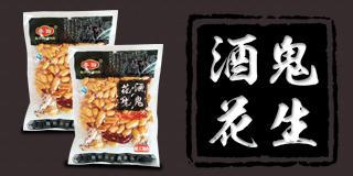 饶阳县老四食品厂