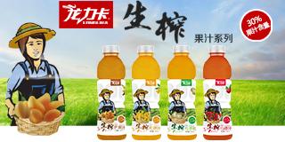 河南龙力卡实业有限公司