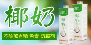 海南汇甄生物科技有限公司