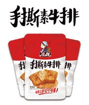 湖南省岳��h大成食品有限公司