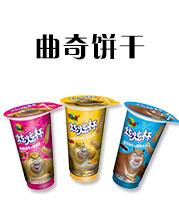 信�市立翔�S斯�D食品股份有限公司