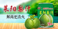 山�|青州市天然食品�料有限公司