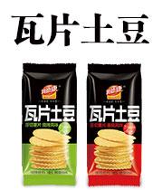 山�|��德康食品有限公司