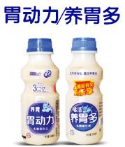 上海��牛生物科技有限公司