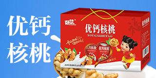成都中港睿奇乳业有限公司 中港睿奇河南分公司