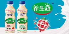山�|�B生冠食品有限公司
