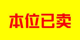 石家庄亲近福食品饮料有限公司