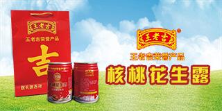 河南张弓饮品有限公司