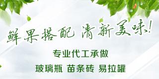 衡水绿源食品有限公司